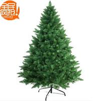 Christmas tree optical encryption 120cm1 the broadened . 2m meters christmas decoration tree