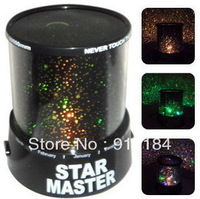 Romantic Colorful Star Master Projector Lamp Free Shipping