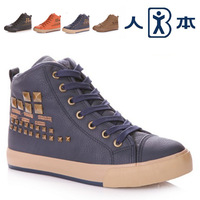 2013 free shipping fashion women's metal rivet boots thickening thermal plush boots snow boots cotton-padded shoes