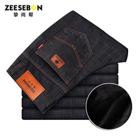 2013 slim straight jeans male plus velvet trousers men's clothing 33740