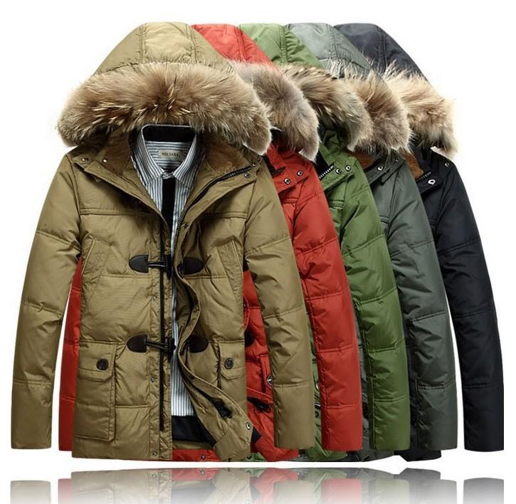 Цены На Зимние Куртки