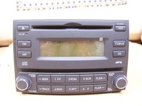Car double layer cd sea fuxing big dipper mp3 player