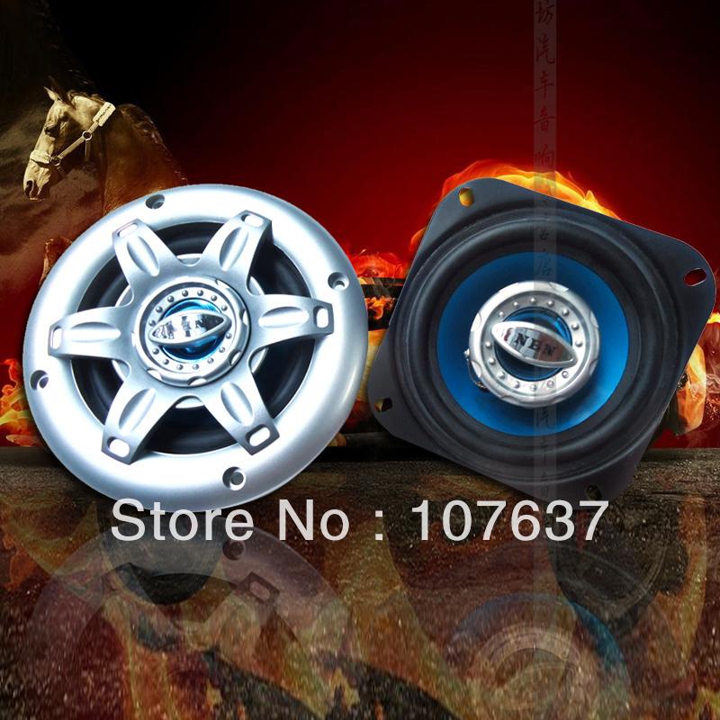NBN 4 inch coaxial car speaker CH-401(China (Mainland))