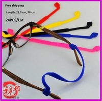 10pcs Children Kids Silicone Anti Slip Eyeglasses Sunglasses Glasses holder chain cord String Retail Free Shipping