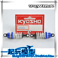 Kyosho fw06 shock absorber assembly w5155b2