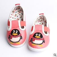 New Very Cute children's shoe Child Shoes Warm soft sole shoes non-slip pre-walker fist walker shoes girls