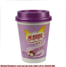 Powdered milk tea and instant coffee instant reconstituted milk tea instant coffee mix cup 105 g