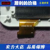 Small p76e screen touch screen display screen lcd screen
