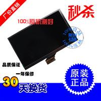 Ioco i9300 rongshida w102 jh-g10 p5100 display lcd screen