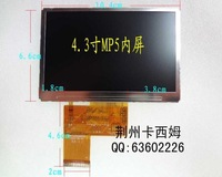 Small tl-c430ve screen c420 c430p c430ve display lcd screen
