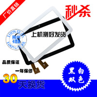 9 n91 a96 tablet capacitive touch screen handwritten screen