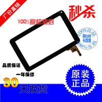 Screen 300-n3803b-b00-v1 . 0 screen capacitance screen original