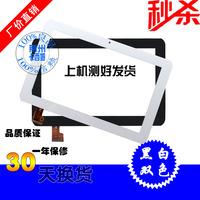 7 a78 dual-core 3g n78 n79 touch screen handwritten screen membrane