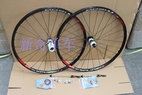Free shipping original 2014 DT SWISS X1600 Spline vacuum locks Wheelset 26er wheelset 28H mountain bike wheelset