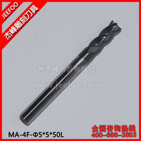 MA-4F-5*5*50L double-edged four-blade tungsten steel milling cutter