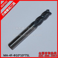 MA-4F-10*10*75L double-edged four-blade tungsten steel milling cutter