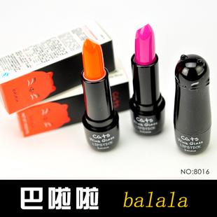 Lipstick lipstick 8016 lasting moisturizing gloss moisturizing nude color jelly lip gloss lip gloss(China (Mainland))