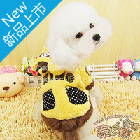 Small lion king dog turned installed pet thermal clothes pet yorkshire