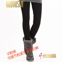 Elegant maternity legging bamboo female thermal seamless ankle length trousers thickening 1121 1122 1124 1186