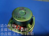 Free shipping Magnetic 3 kumgang horn 4 15w 15 tile full magnetic speaker horn loudspeaker 4 15 tile