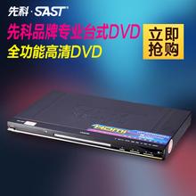 popular dvd player hdmi