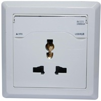 USB socket switch panel 86 genuine multi-socket USB socket panel Ipad phone universal charging