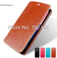 New England Style Slim Flip Magnetic PU Leather Case Cover For LG Google Nexus 5 E980 ,free shipping