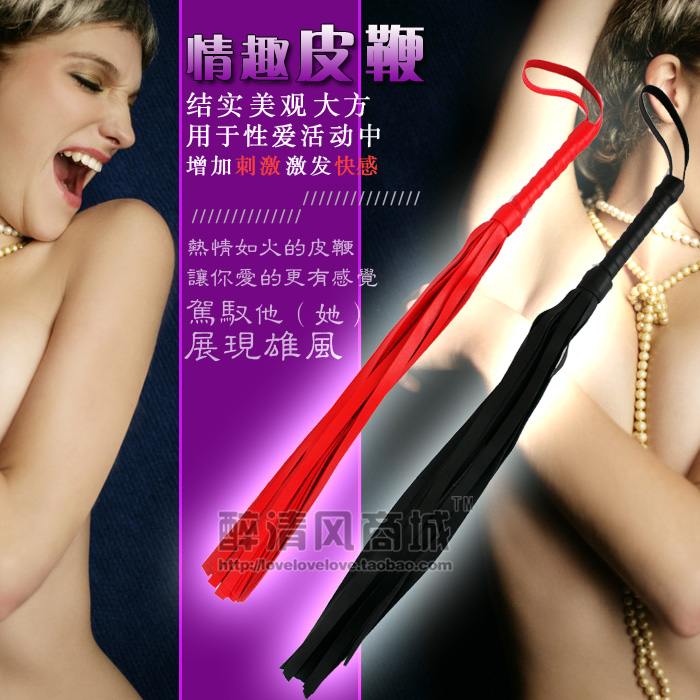 Novelty toy male female young girl the teaser toys sexy leather whip adult sex products(China (Mainland))