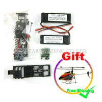 Combo-075 Free Shipping Sales Promotion MJX F45 F64 Brushless Motor + 2 Batteries 2600mAh + Receiver + Gifting Helicopter V911