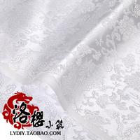 Costume hanfu formal dress baby clothes bedding sofa pillow fabric cos clothes brocade fabric mdash . white dragon