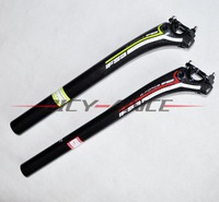 Free Shipping Full Carbon Fibre Bike Seatpost/Double Nail Seatpost/3K Glossy Finished/27.2/30.8/31.6*350MM/4CM Setback/Red/Green