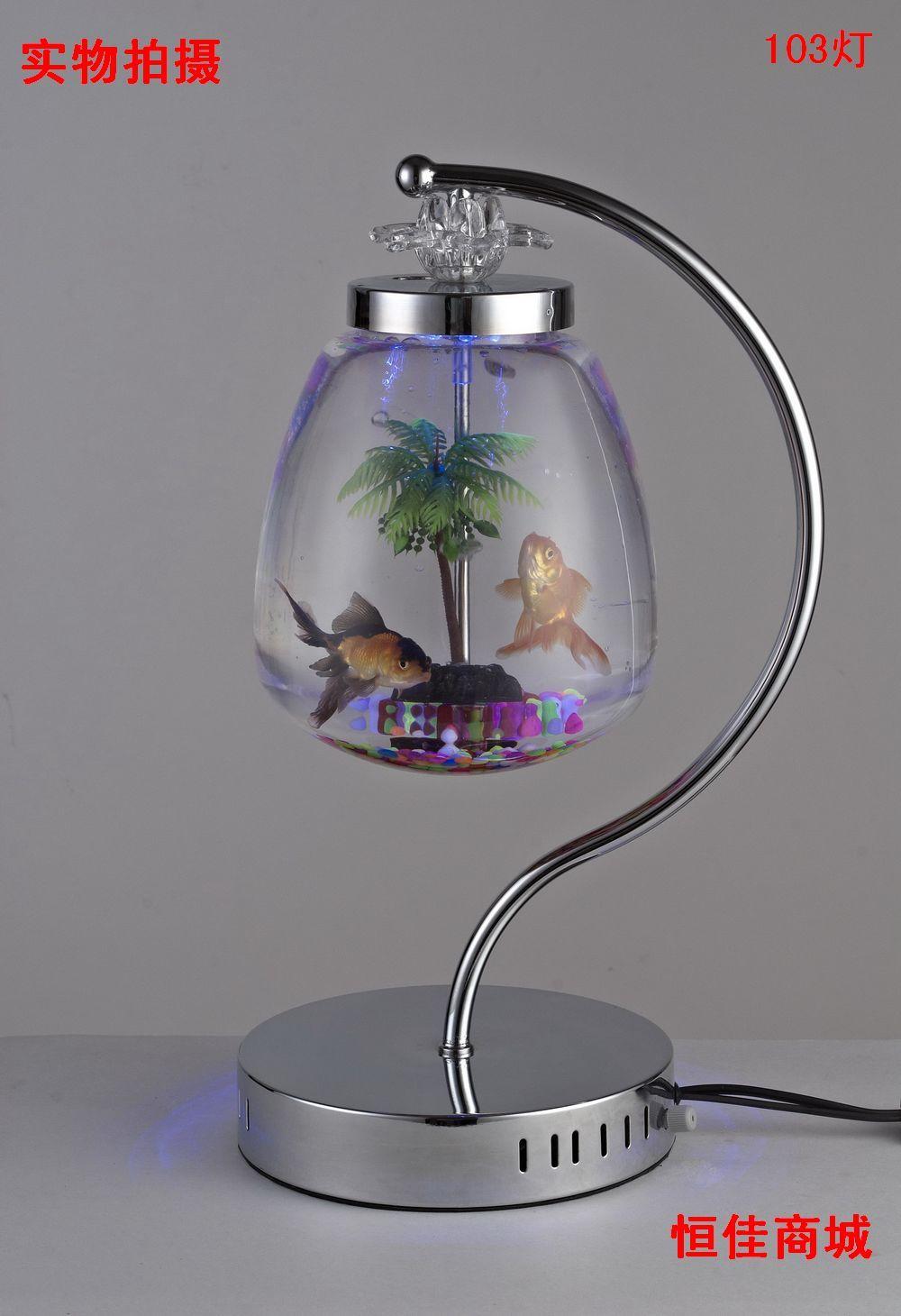 Awesome Table Lamp Fish Tank Small Desktop Fish Tank Goldfish Bowl Decoration |  FishTales | Pinterest | Fish Tanks