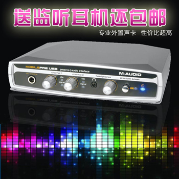 Avid pre mobile m-audio usb sound card fast track mk2(China (Mainland))