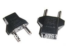 universal adaptor converter promotion