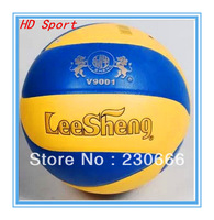 Free Shipping Volleyball LISHENG V9001 Volleyball Ball Match Training Volleyball Beach Volleyball Gift Net Bag