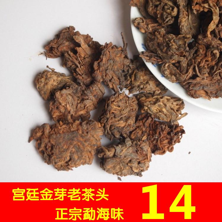 Yunnan tea PU er cooked tea premium loose tea royal gold tea(China (Mainland))
