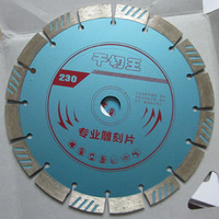 230mm carving cutting disc sharp cutting and long life type professional stone carving blade