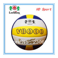 Free Shipping Volleyball Original LISHENG V8002 Volleyball Ball Match Training Volleyball Beach Volleyball Gift Net Bag
