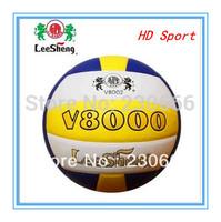 Free Shipping Volleyball Original LISHENG V8002 Volleyball Ball Match Training Volleyball Beach Volleyball Gift Net Bag