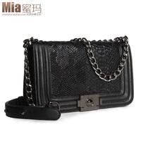 2013 women small brand handbags plain le boy bags chain plain bag shoulder bag plaid cross-body bag small vintage small