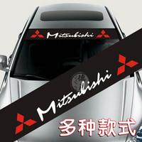 Mitsubishi pagerlo lancer outlander front back rise carinthian rise