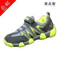 Sploshes rabbit genuine leather suede shoes boys girls shoes breathable shoes sneaker net fabric child single shoes