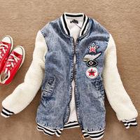 Korean Fashion women's Lucky Star pattern stitching denim jacket outerwear coat 43