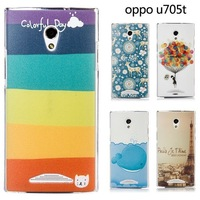 New OPPO U705T Case, High-grade paint shell Scratch resistant waterproof Matte case for oppo u705t, 20 styles