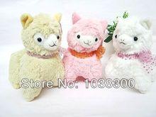 cheap alpaca plush