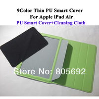 200PCS High Quality Smart Cover Thin Leather Case For Apple iPad Air Cases Foio Cover