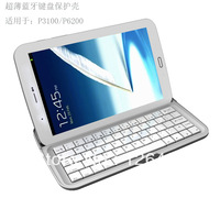 For samsung   tablet 7 p3100 p3110p6200 p6210 aluminum alloy bluetooth keyboard