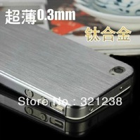0.3mm slim case for iphone 5 5S Hard Luxury Thin Brushed Aluminum , Titanium steel mesh Metal back cover free shipping