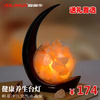 Table lamp lihua radiation-resistant lamp air purification crystal salt lamp bedside table lamp