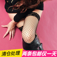 Sexy lace mesh decoration stockings sexy stockings fun black wire the temptation to set underwear fishing net socks gaotong